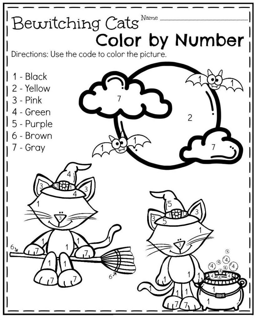 Color By Number Free Printables Kindergarten