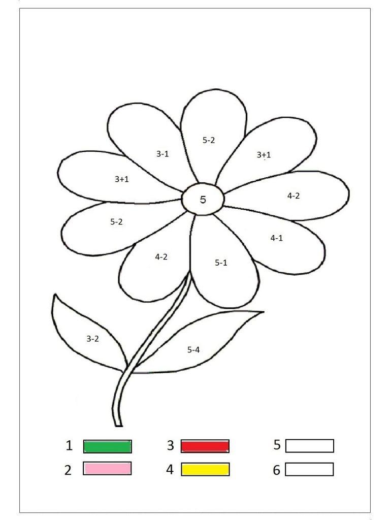 Color By Number Kindergarten Craft