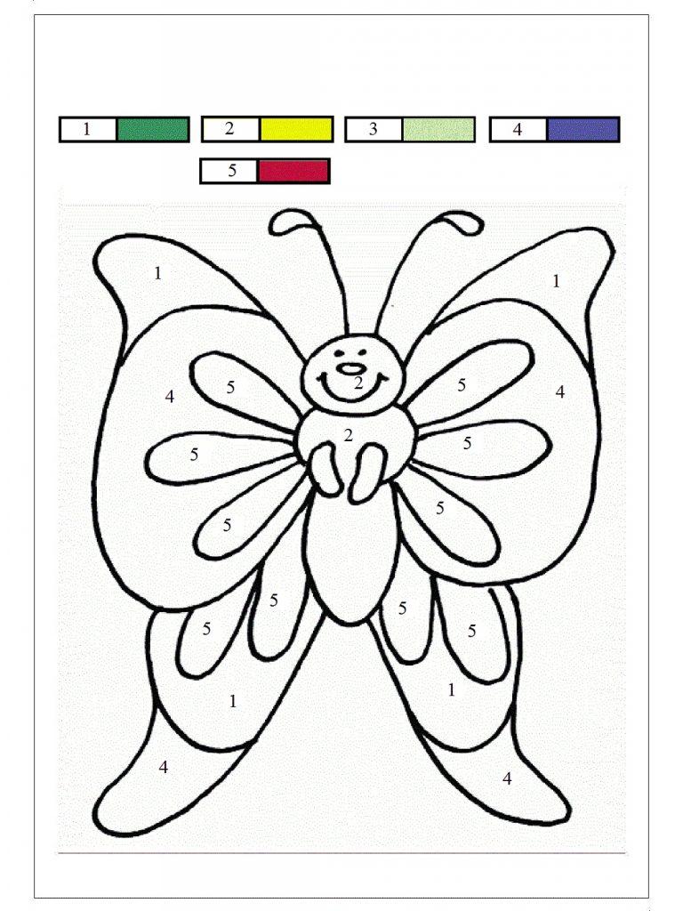 Color By Number Kindergarten Fun