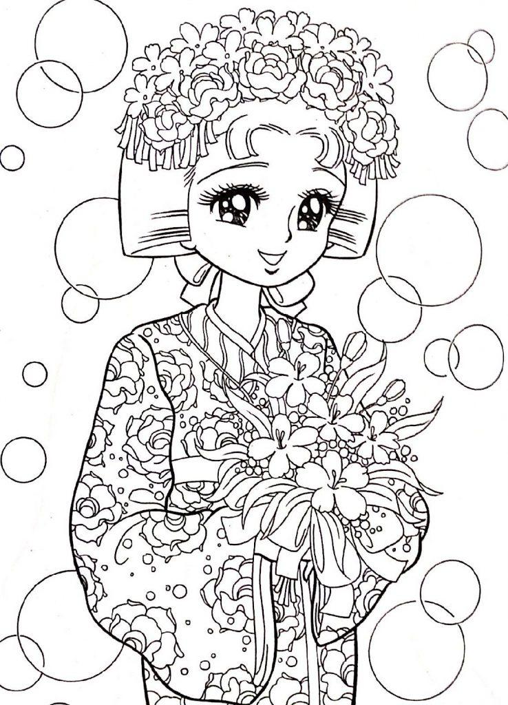 Manga Coloring Pages Shoujo