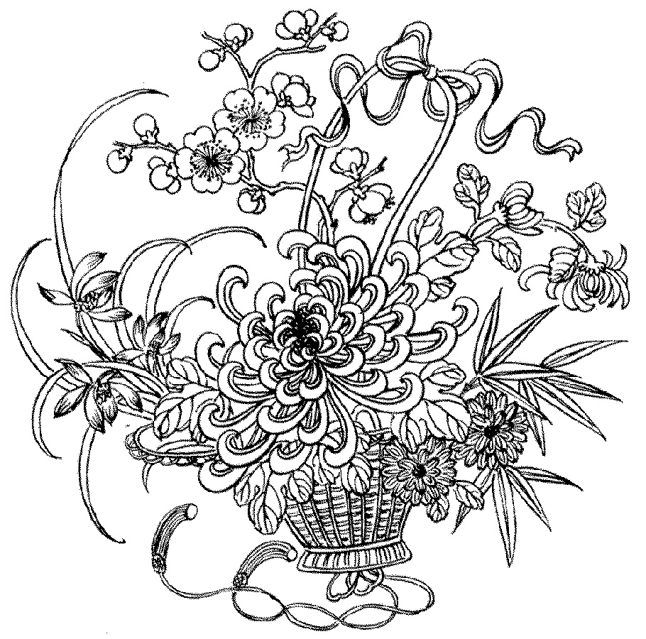 Printable Coloring Sheets Floral