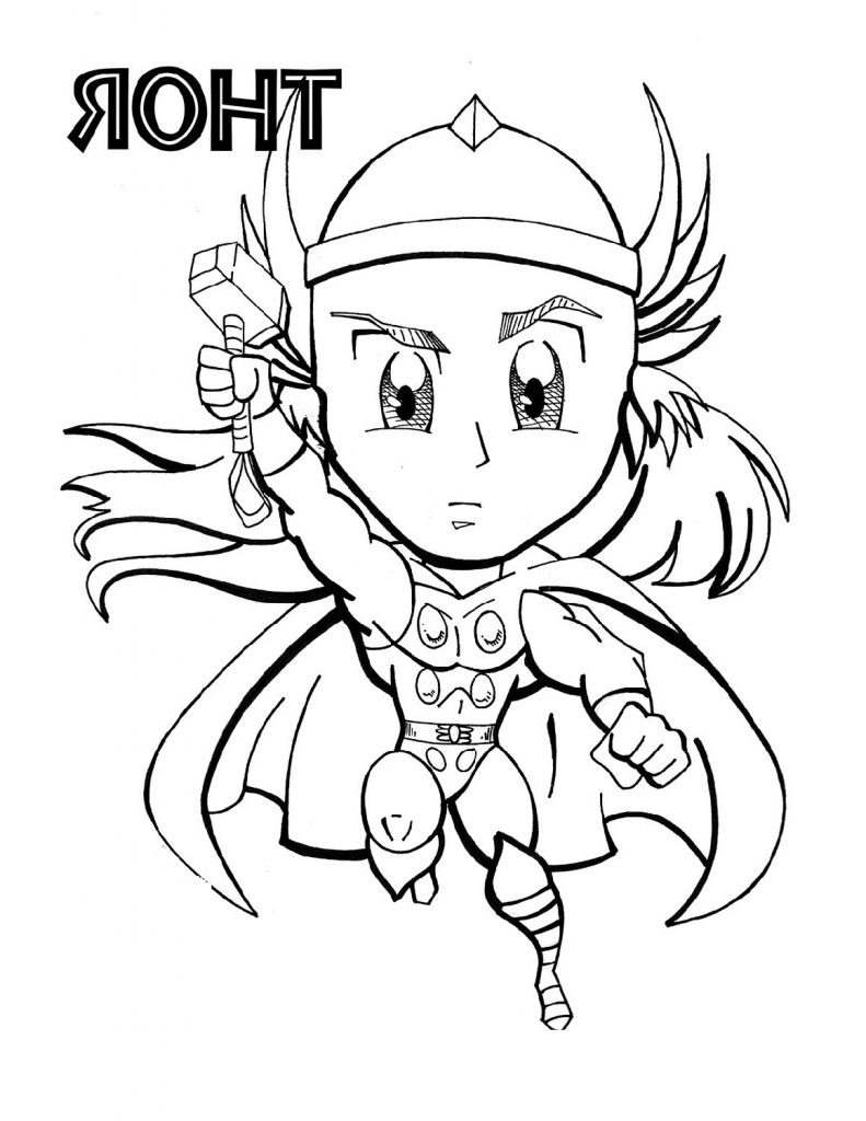 Thor Coloring Pages Chibi